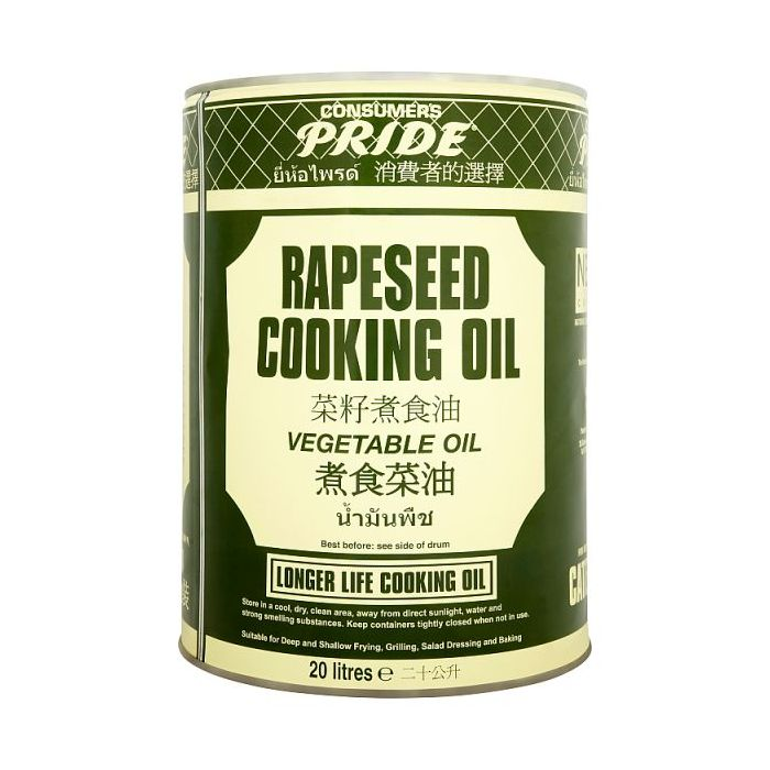 Consumer's Pride Rapeseed Cooking Oil Vegetable Oil 20 Litres